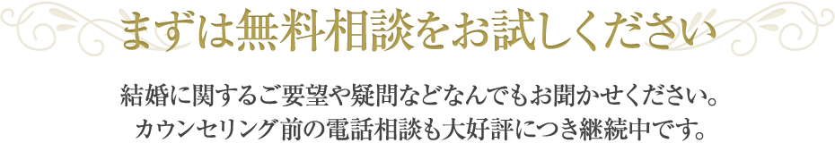 結婚相談所を東京都品川区や大田区でお探しならNoble Marrriage Agencyでまずは無料相談をお試しください