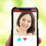 婚活において「マッチングアプリ」は有効か?